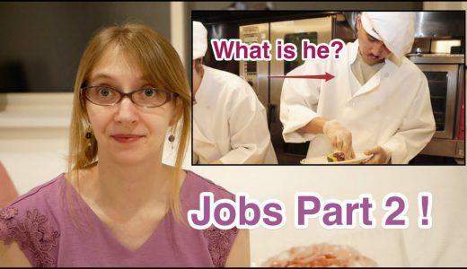 【語彙】Jobs Part 2|英語でいろんな職業