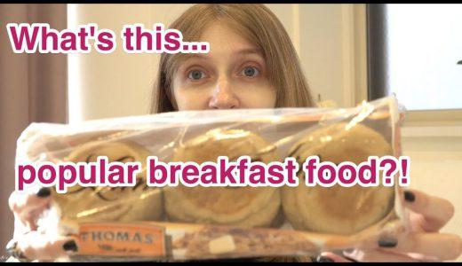 【限定味☆】English Muffins?!|イングリッシュマフィンが届きました!【食レポに挑戦!】