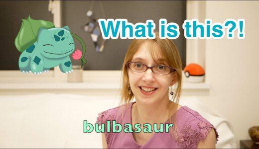 【語彙】Starter Pokemon|最初のポケモン『誰に決めた?』