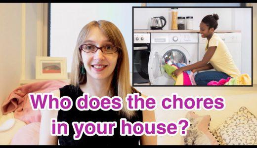 【語彙】Household Chores|家事に関する英単語!