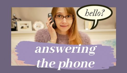 【アメリカ人が解説】これだけ覚えよう!英語で電話対応!
